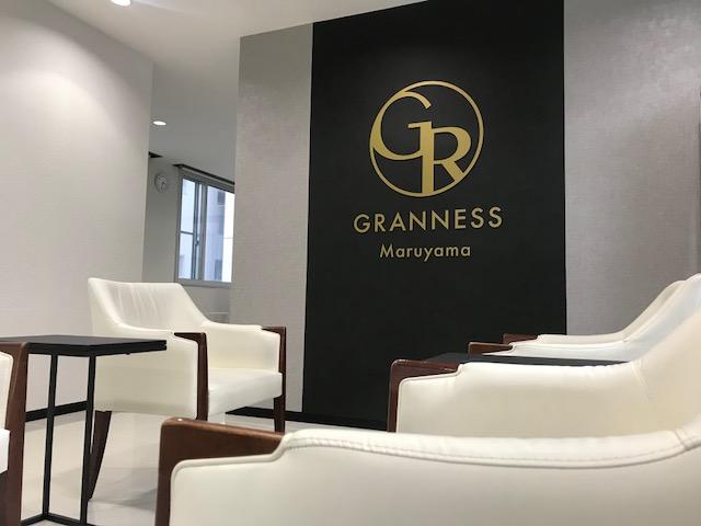 Granness 円山